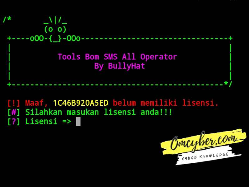 BOM sms script Litespam